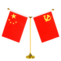 Y型办公室桌面旗座会议室摆件台旗签约谈判党旗国旗架旗杆