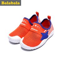 巴拉巴拉男童跑鞋小童宝宝运动鞋子2017夏装 新款儿童运动鞋男童鞋