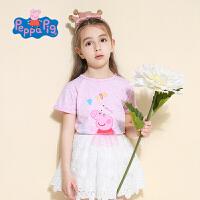 [满200减100]小猪佩奇授权童装2017女童夏装新品圆领童趣可爱小猪纯棉短袖T恤