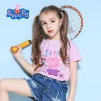 【抢】小猪佩奇授权童装女童夏装新款圆领纯棉短袖T恤童趣可爱小猪印花