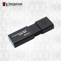 【当当自营】 KinGston 金士顿 DT100G3/64G 优盘 USB3.0 高速U盘