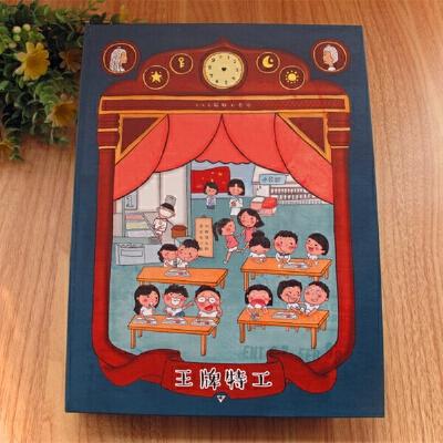 韩版活页创意毕业纪念册唯美可爱卡通女生留言册萌小希同学录