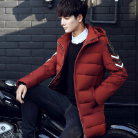 青创优品 冬季中长款羽绒服男士 韩版修身长风衣保暖学生休闲外套 1606