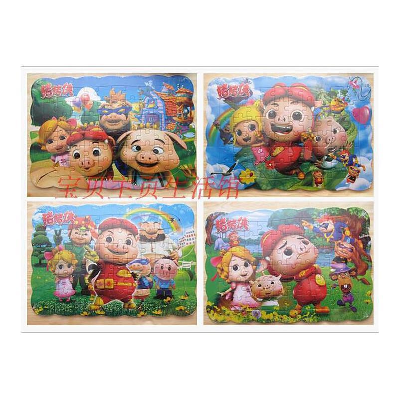 纸质拼图幼儿童卡通益智玩具白雪公主米奇60片框式纸质平面拼图_猪猪