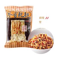 阿舍食堂干面5包*2组 台湾地区进口非油炸方便面 外省干面(麻辣)