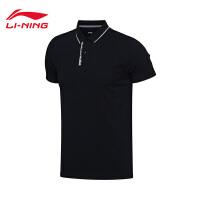 李宁短袖POLO衫男士2017新款运动生活系列夏季翻领针织运动服APLM151