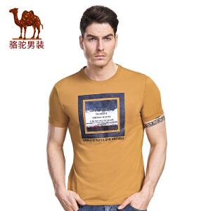 骆驼&熊猫联名系列男装青年时尚印花圆领日常薄款短袖修身T恤衫男