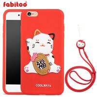 法芘兔 iphone6手机套 6plus卡通招财猫硅胶套 6s创意防摔保护壳