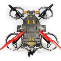 雅得遥控飞机阿凡达总舰战机遥控飞机玩具712