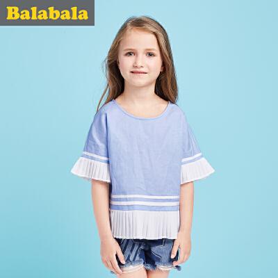巴拉巴拉童装女童 短袖衬衫中大童 半袖上衣 2017夏季新款儿童衬衣女