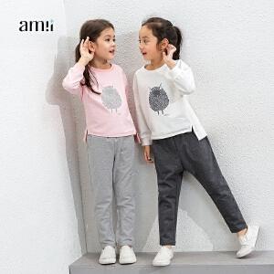 amii童装2017春新款女童套装休闲中大童儿童纯色上衣裤子两件套