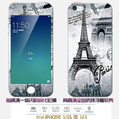 【包邮】隔墙iphone6plus手机壳手机套苹果6splusv隔墙壳5.苹果铝型材图片