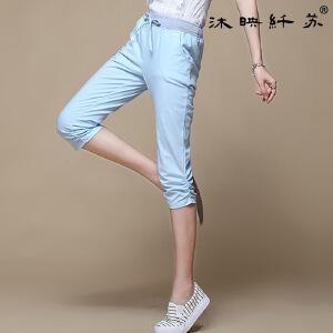 夏季亚麻时尚女裤薄韩版棉麻七分裤女士哈伦裤修身显瘦透气女裤