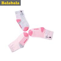 巴拉巴拉童装女童袜子小童宝宝童袜2017春季新款儿童棉袜女3双装