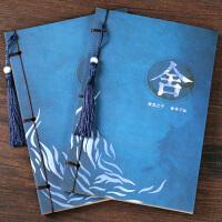 复古风线装笔记手帐本子 文具中国风古典牛皮记事本 创意日记本