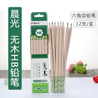 晨光文具考试铅笔木杆铅笔炫彩HB/2B黑木盒装12支AWP30827铅笔