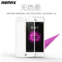 Remax iphone6plus苹果钢化玻璃膜5.5寸全屏覆盖2.5D弧边高清护眼