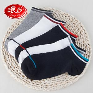 【一盒5双包邮还送1双袜子】浪莎袜子男船袜女士短袜夏季薄款棉袜浅口隐形低帮短筒四季运动袜