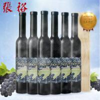 张裕贵富葡萄酒 木盒装 晚收甜葡萄酒【整箱6瓶装】