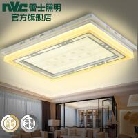 NVC 雷士照明 长方形大气led吸顶灯客厅灯现代简约灯