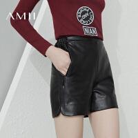 【AMII超级大牌日】[极简主义]2016冬女装新黑色PU皮裤厚款大码休闲短裤11683557
