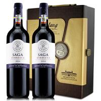 法国原瓶原装进口红酒 拉菲传说波尔多红葡萄酒 750ml*2 礼盒装