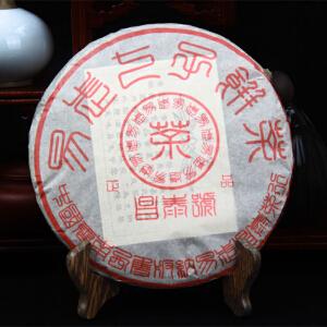 2003年 昌泰 (易武七子饼茶)老生茶 357克/饼 7饼