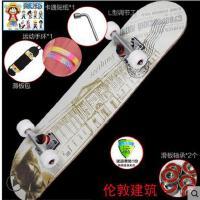 成人儿童公路刷街枫木四轮滑板车九层枫木双翘代步滑板车 可礼品卡支付