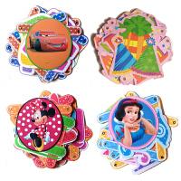 孩派 宝宝派对 儿童生日装饰用品 派对主题拉条 生日快乐字母拉条
