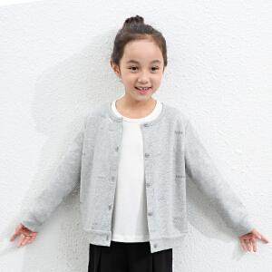 amii童装2017春装新款女童开衫外套中大童长袖外衣休闲棉质上衣