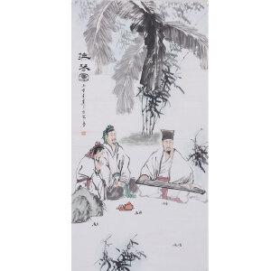 司松筠(抚琴图)中国美术家协会会员