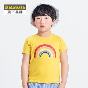 【6.26巴拉巴拉超级品牌日】巴拉巴拉旗下 巴帝巴帝男童基础款休闲短袖T恤2017夏儿童运动上衣