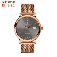 agelocer艾戈勒 瑞士进口品牌手表 全自动机械表男表复古手表男士钢带轻薄金表男