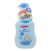 贝亲(Pigeon)婴儿洗发沐浴露二合一(泡沫型)500ml洗发水沐浴露IA170