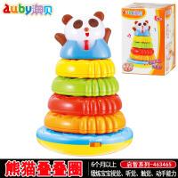 澳贝(AUBY) 益智玩具熊猫叠叠圈婴幼儿童音乐发光不倒翁叠叠乐463465