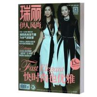 瑞丽伊人风尚杂志2015年第11月  带副刊  时尚期刊