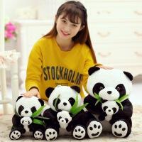 可爱母子熊猫公仔亲子熊猫毛绒玩具抱竹叶熊猫娃娃送朋友礼品