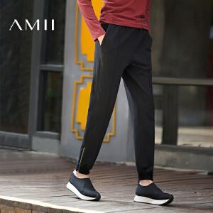 【AMII超级大牌日】[极简主义]2017年春女新款纯色松紧腰直筒大码休闲长裤11673087