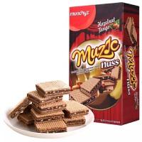 【当当自营】马来西亚进口 马奇新新巧克力榛子夹心威化饼干81g(9g*9袋)*2盒