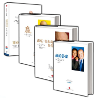 杰克韦尔奇作品集套装全4册 商业的本质+杰克韦尔奇自传+赢(精装)+赢的答案 杰克韦尔奇 书 杰克韦尔奇 管理书籍 畅销