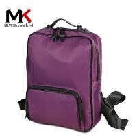 莫尔克(MERKEL)新款男牛津布双肩包电脑包简约休闲时尚学生背包书包大容量旅行背包