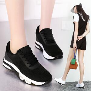 ZHR2017夏季新款运动鞋女休闲跑步鞋单鞋平底透气网鞋内增高女鞋AJ03