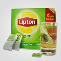 立顿绿茶 lipton 袋泡茶包 精选绿茶 2gX100袋200g餐饮装 包邮