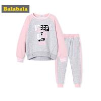 巴拉巴拉童装两件套女童套装中大童儿童长袖秋装2017新款卫衣裤子