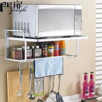 门扉 厨房置物架 整理收纳家居日用太空铝微波炉架子壁挂架储物架2层烤箱支架 收纳架