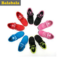 巴拉巴拉童鞋男童女童跑鞋中大童运动鞋子2017春款透气休闲运动鞋