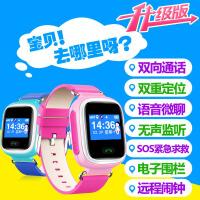 儿童电话手表智能手表电话定位手表智能GPS手表手机