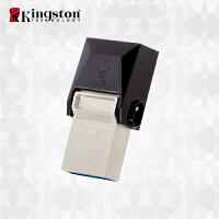 【当当自营】 KinGston 金士顿DTDUO3/16G 优盘 双插头 USB3.0 手机U盘