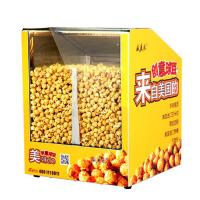 爆米花保温箱展示柜蝶形球形爆米花机爆米花保温柜商用