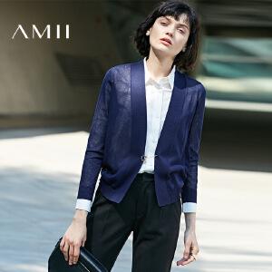 【预售】【AMII超级大牌日】2017春新品宽松V领金属链扣罗纹毛针织衫11740843
